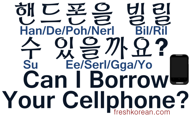Can I Borrow Your Cellphone - Fresh Korean