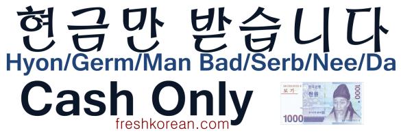 Cash Only - Fresh Korean