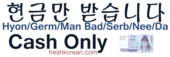 Cash Only - Fresh Korean