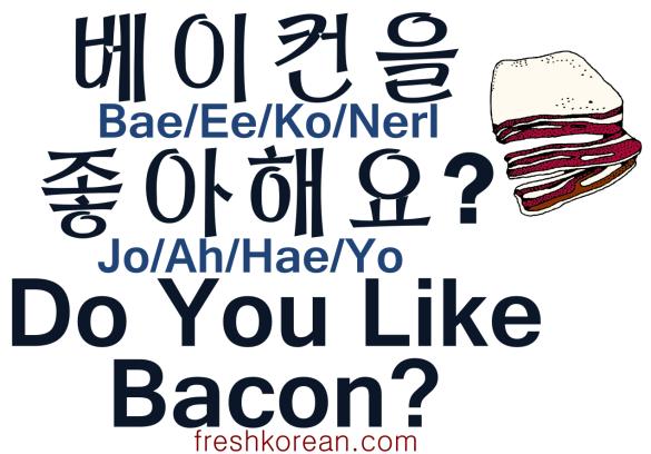 Do You Like Bacon - Fresh Korean