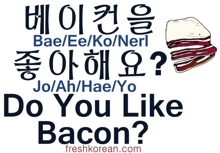 Do You Like Bacon - Fresh Korean