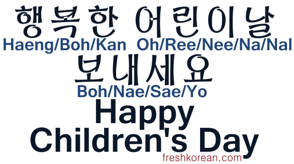 Happy Children's Day - Fresh Korean