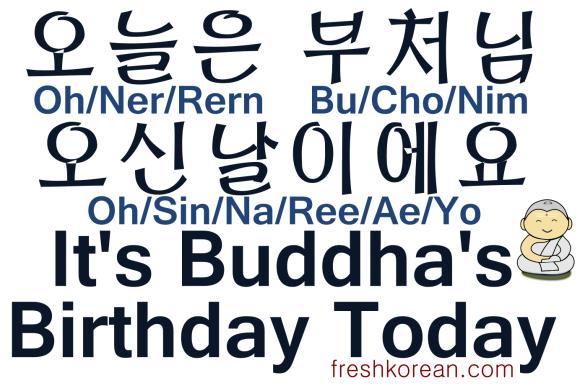 It's Buddha's Birthday Today - Fresh Korean