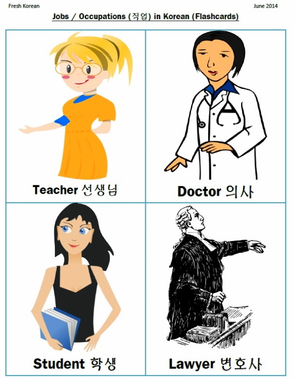 Jobs in Korean Flashcards 1