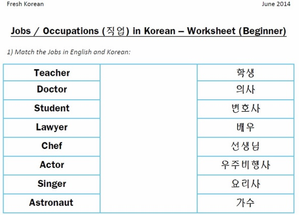 Jobs in Korean Worksheet Q1