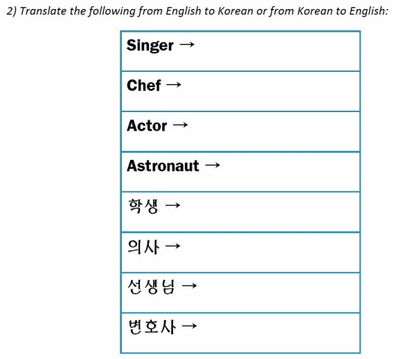 Jobs in Korean Worksheet Q2