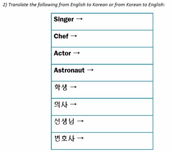 korean from zero 2 pdf free