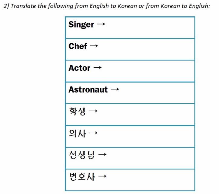 Jobs in Korean Worksheet Q2