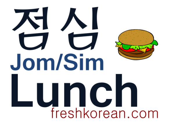 Lunch - Fresh Korean