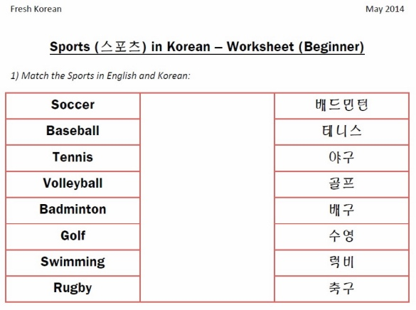 Sports in Korean Practice Worksheet Q1