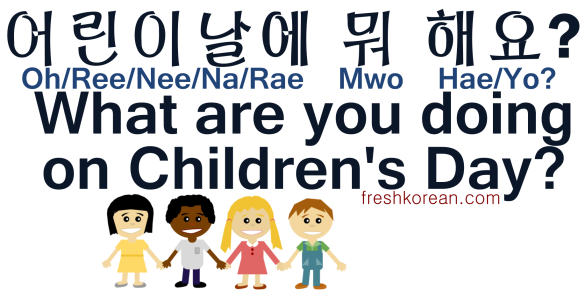 What are you doing on Children's Day - Fresh Korean