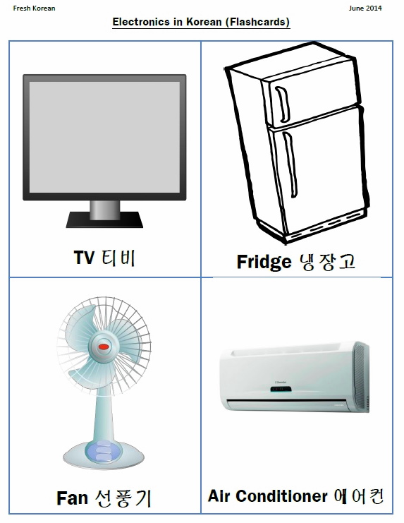 Electronics in Korean Flashcards 1
