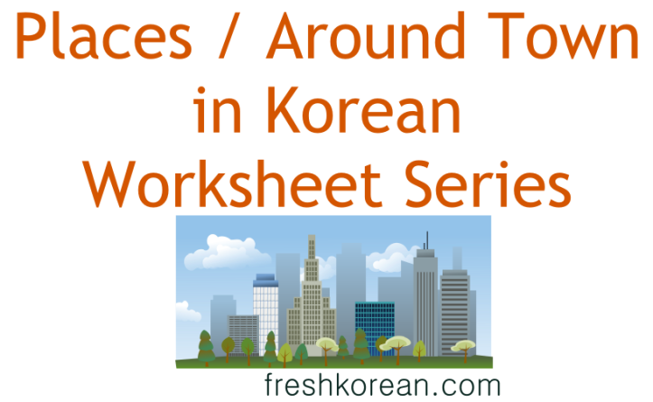 Fresh Korean Places in Korean Worksheet Series Banner