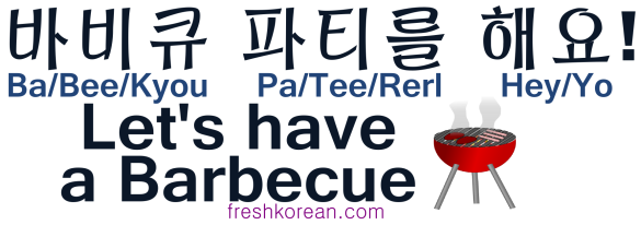 Let's have a Barbecue - Fresh Korean