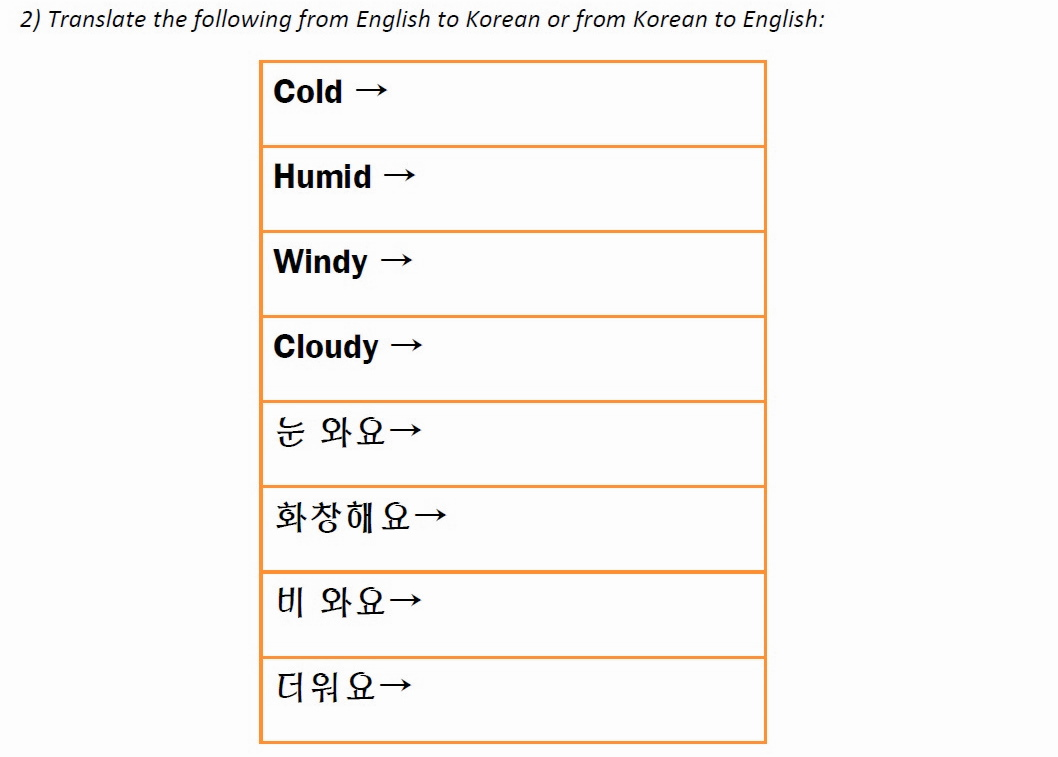 weather in korean part 3 practice worksheet free pdf printout