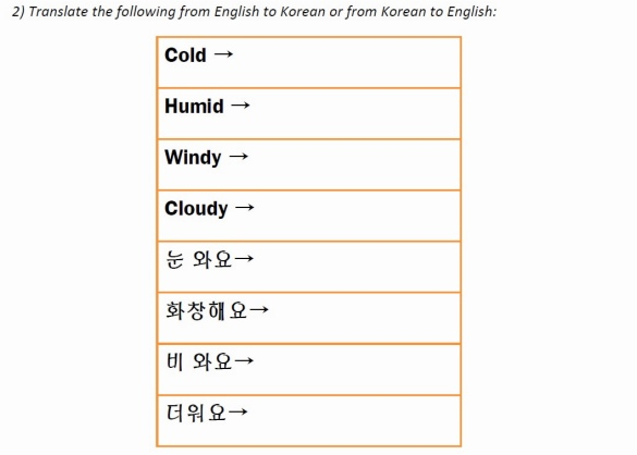 Weather in Korean Worksheet Q2