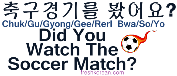 Did You Watch the Soccer Match - Fresh Korean