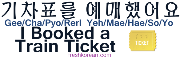 I Booked a Train Ticket - Fresh Korean
