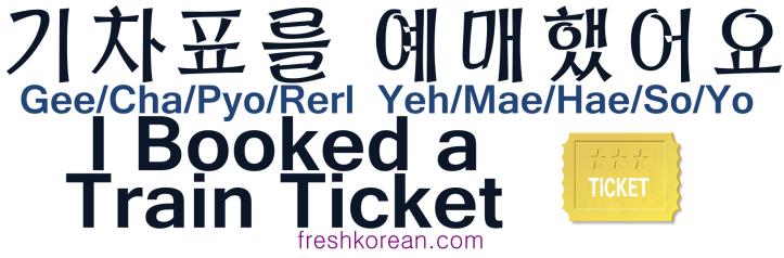 I Booked a Train Ticket - Fresh Korean