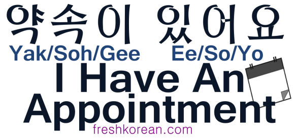 I Have An Appointment - Fresh Korean