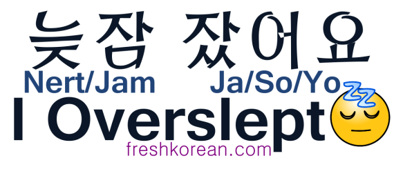 I Overslept - Fresh Korean