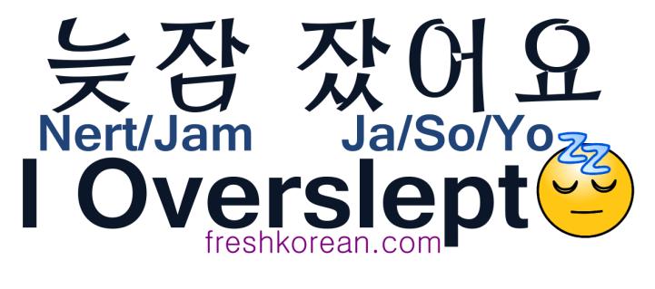 I Overslept - Fresh Korean