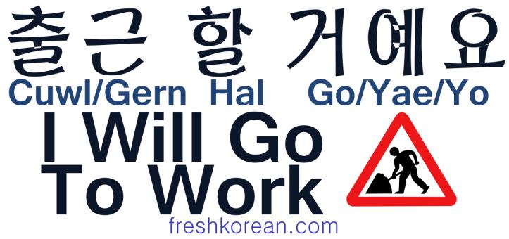 I Will Go to Work - Fresh Korean