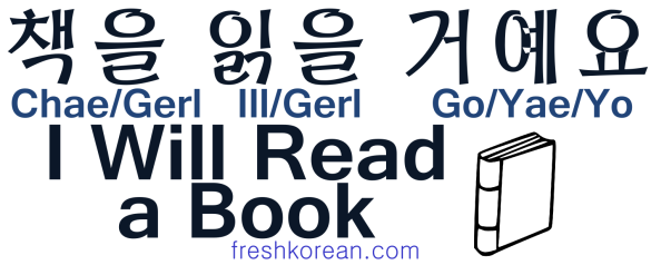 I Will Read a Book - Fresh Korean