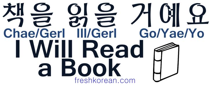 I Will Read a Book - Fresh Korean