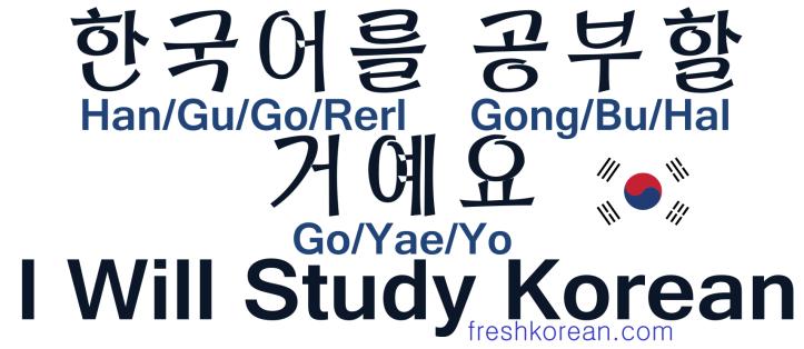I Will Study Korean - Fresh Korean