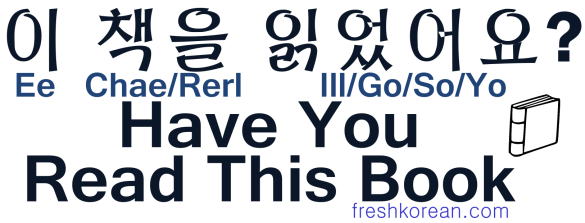 Have You Read This Book - Fresh Korean