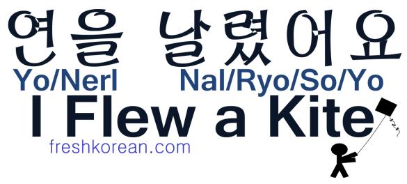 I Flew a Kite - Fresh Korean