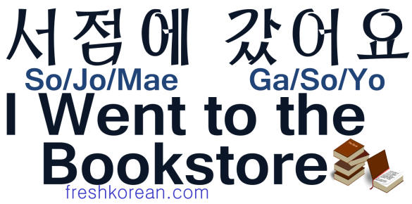 I Went to the Bookstore - Fresh Korean