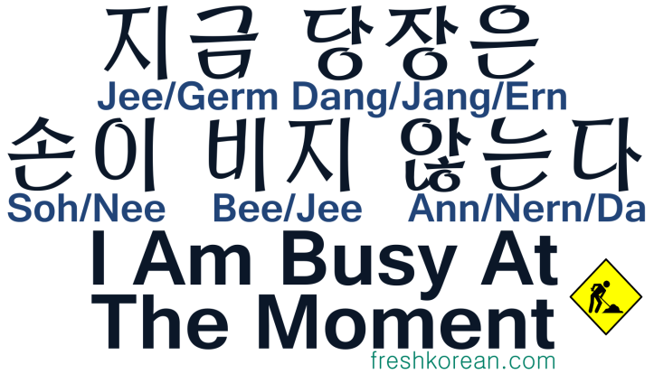 I am Busy at the Moment - Fresh Korean