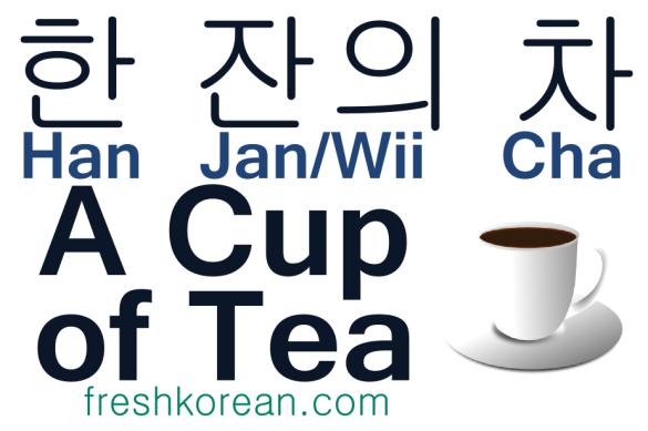 A Cup of Tea - Fresh Korean Phrase Card