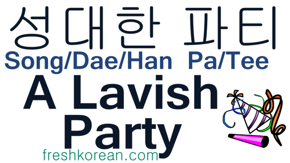 A Lavish Party - Fresh Korean Phrase Card