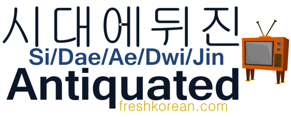 Antiquated - Fresh Korean Phrase Card