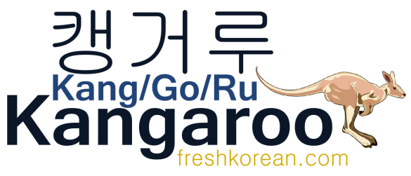 Kangaroo - Fresh Korean Phrase Card
