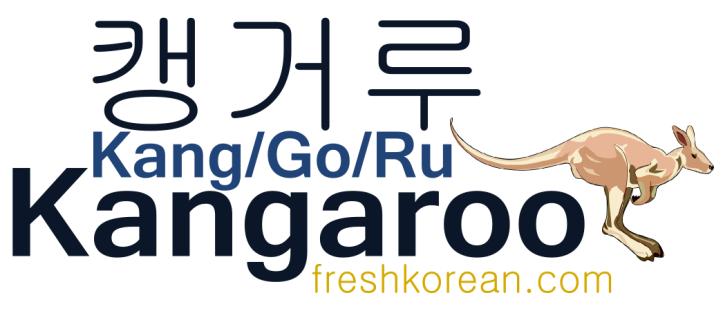 Kangaroo - Fresh Korean Phrase Card
