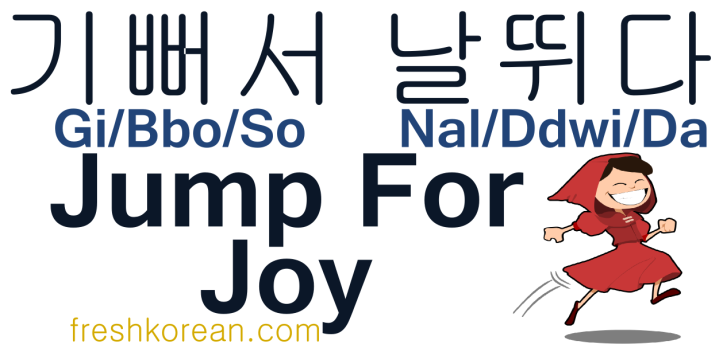 Jump For Joy - Fresh Korean Phrase Card