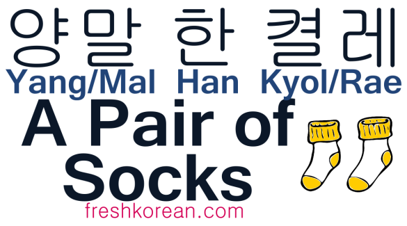 A Pair of Socks - Fresh Korean Phrase Card
