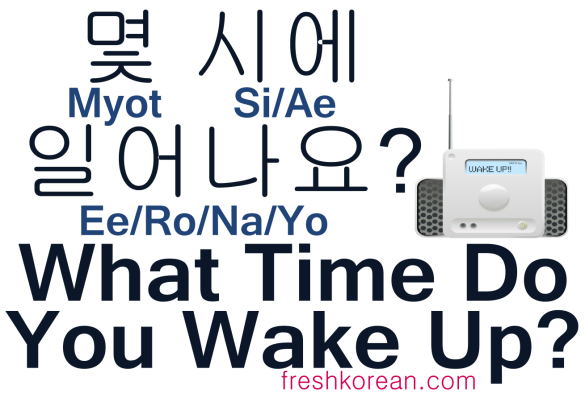 What Time do you wake up - Fresh Korean Phrase Card