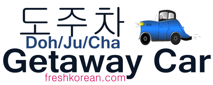 Getaway Car - Fresh Korean Phrase Card