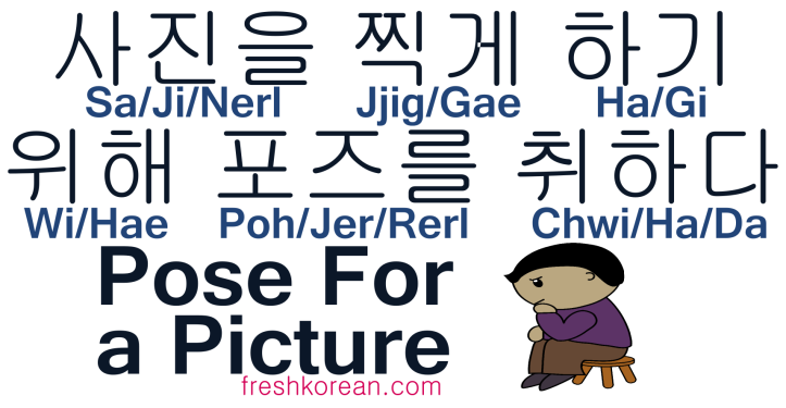 Pose For A Picture - Fresh Korean Phrase Card