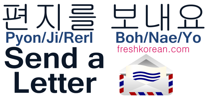 Send a Letter - Fresh Korean Phrase Card