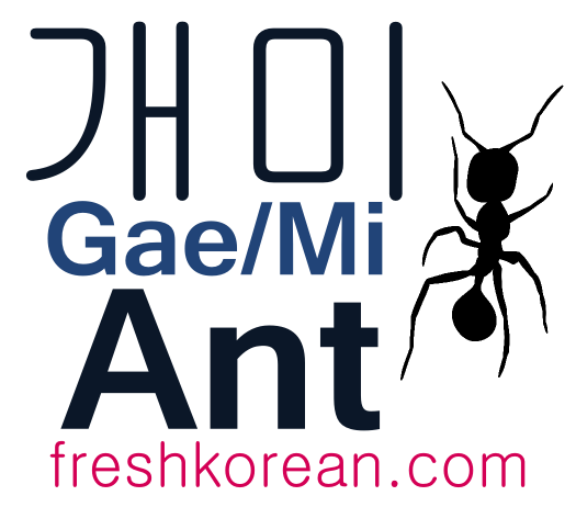 Ant - Fresh Korean Phrase Card