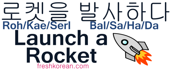 Launch a Rocket - Fresh Korean Phrase Card