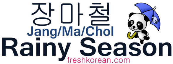 Rainy Season - Fresh Korean Phrase Card
