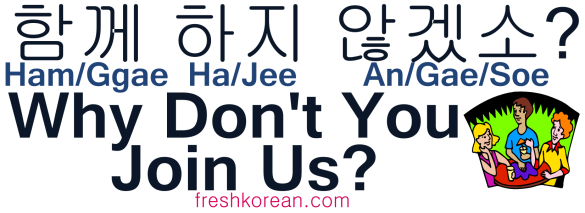 Why Don't You Join Us - Fresh Korean Phrase Card