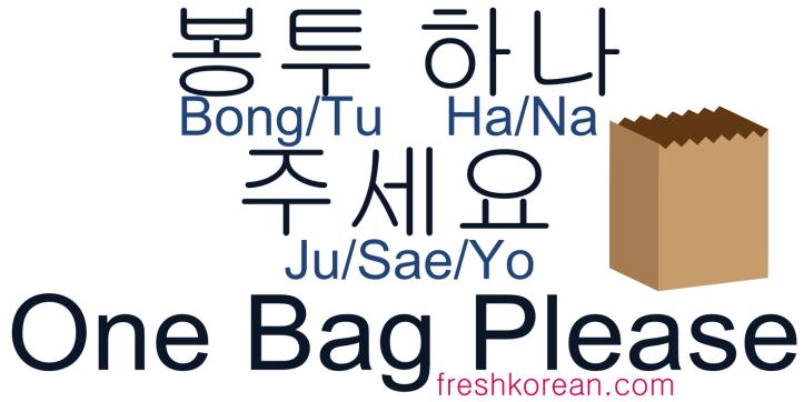 One Bag Please - Fresh Korean Phrase Card